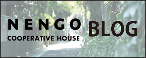 NENGO COOPERATIVE HOUSE BLOG